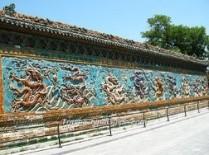 9 dragon wall