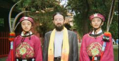 Dan at 2009 Confucius Festival