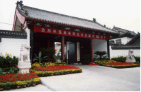 Entrance of Qufu Normal School