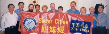 I Ching sister citiies