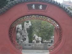 IChing circle entrance