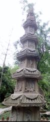 IChing Wuhan pagoda