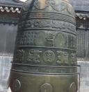 IChing55 bell