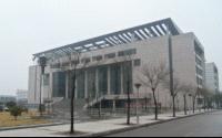 Jining University Library