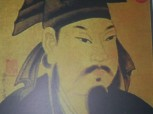 Linyi his face