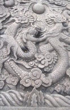 Nanjing 2