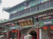 Qingdao 2