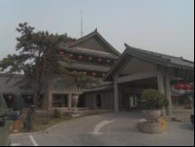 Queli Hotel in Qufu