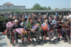 Qufu Wheelchair Donation
