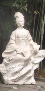 Chengdu 101