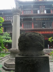 chengdu 5