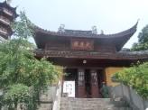 Nanjing 18