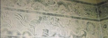 Nanjing 24