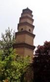 AAAHua Pagoda