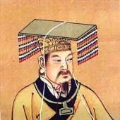 AAYellow Emperor