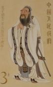 AA Confucius