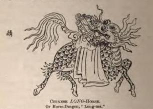 Chinese-LONG-Horse-Or-Horse-Dragon