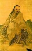 Fu Xi