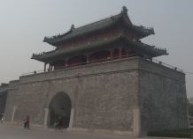 AAQufu Drum Tower