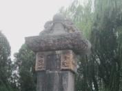 Ashao6