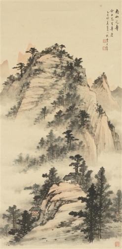 AZhongnan Mountain
