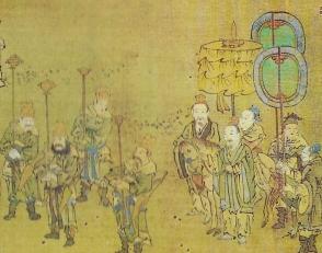 Confuciu 1